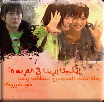 Ikuta5GoushaF