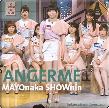 ANGERME-MAYOnaka